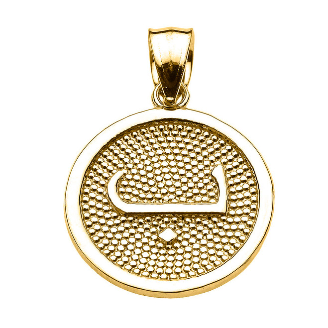 "Yellow Gold Arabic Letter ""baa"" Initial Charm Pendant"