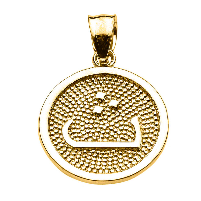 """Yellow Gold Arabic Letter """"thaa"""" t' Initial Charm Pendant"""
