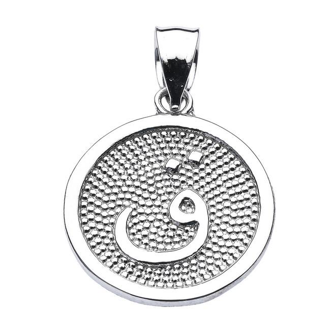 "White Gold Arabic Letter ""qaaf"" Initial Charm Pendant"