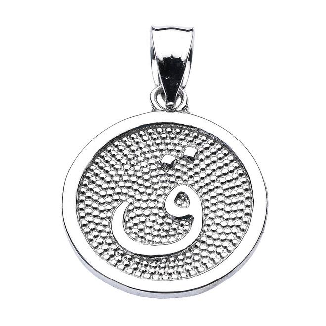 "Sterling Silver Arabic Letter ""qaaf"" Initial Charm Pendant"