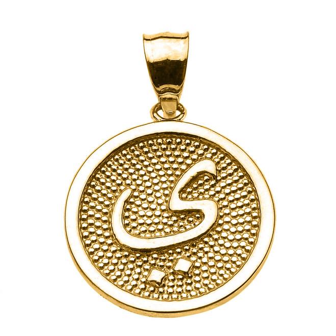 "Yellow Gold Arabic Letter ""yaa"" Initial Charm Pendant"