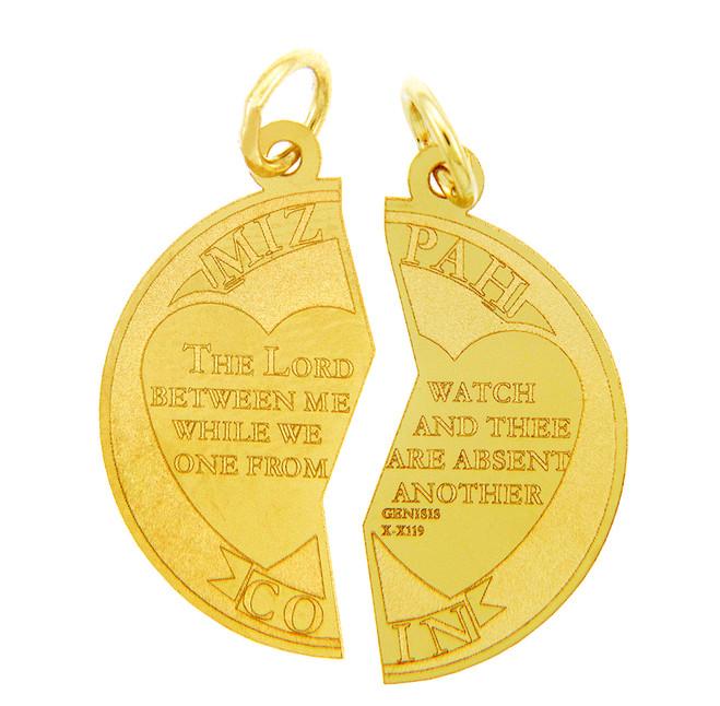 14K Jewish Charms and Pendants - Mizpah Coin Gold Pendant