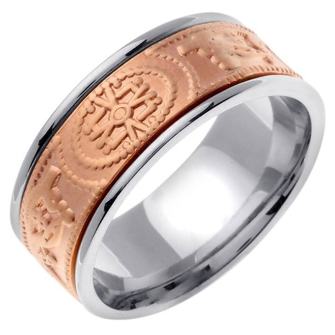 14K Two-Tone Rose Gold Celtic Mystic Wedding Band