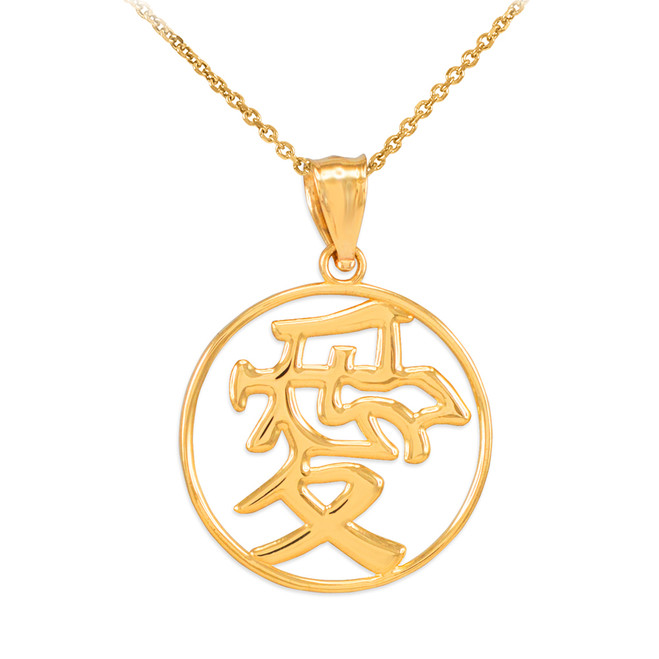 Polished Gold Chinese Love Symbol Open Medallion Pendant Necklace