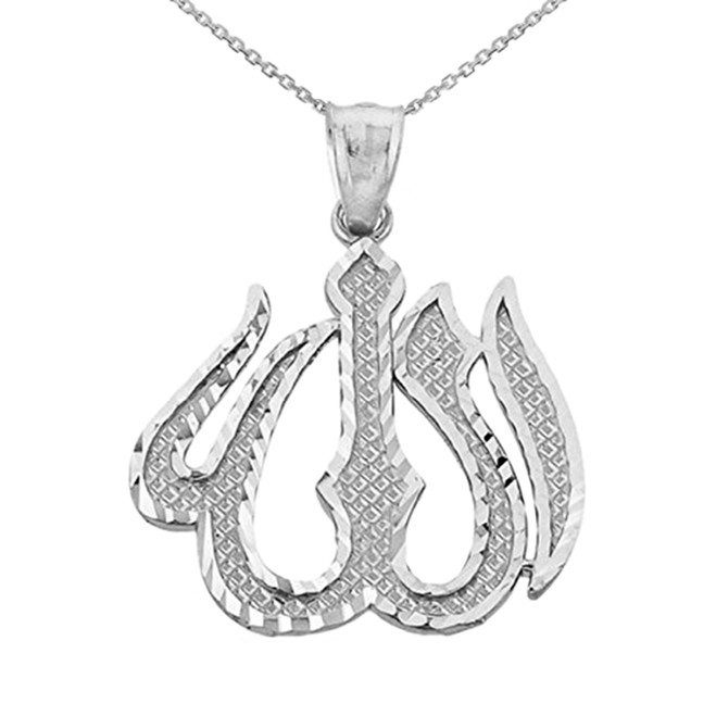 White Gold Diamond Cut Allah Pendant Necklace