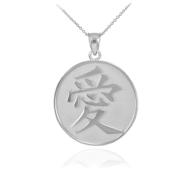 Sterling Silver Chinese Love Symbol  Medallion Pendant Necklace
