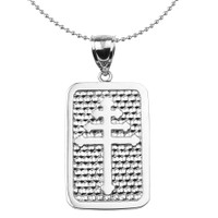 Sterling Silver Maronite Cross Engravable Pendant Necklace