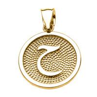 "Yellow Gold Arabic Letter ""haa"" Initial Charm Pendant"