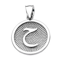 """Sterling Silver Arabic Letter """"haa"""" Initial Charm Pendant"""