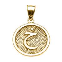 "Yellow Gold Arabic Letter ""kha"" Initial Charm Pendant"