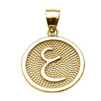 "Yellow Gold Arabic Letter ""ayn"" Initial Charm Pendant"