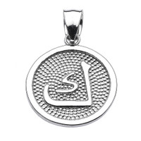 "White Gold Arabic Letter ""kaaf"" Initial Charm Pendant"
