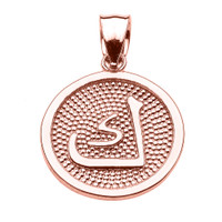 "Rose Gold Arabic Letter ""kaaf"" Initial Charm Pendant"