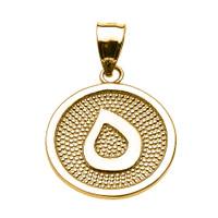 "Yellow Gold Arabic Letter ""ha"" Initial Charm Pendant"