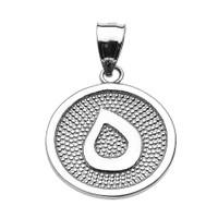 "Sterling Silver Arabic Letter ""ha"" Initial Charm Pendant"