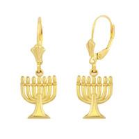 14K Yellow Gold Israel Jewish Hanukkah Menorah Earring Set