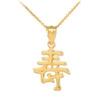 Polished Gold Chinese Long Life Symbol  Pendant Necklace