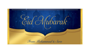 Gold City Eid Mubarak Personalised Chocolate Bar
