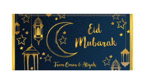 Gold On Navy Eid Mubarak Personalised Chocolate Bar