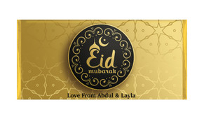 Gold Pattern Mubarak Personalised Chocolate Bar