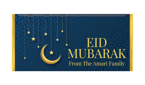 Moon on Navy Eid Mubarak Personalised Chocolate Bar