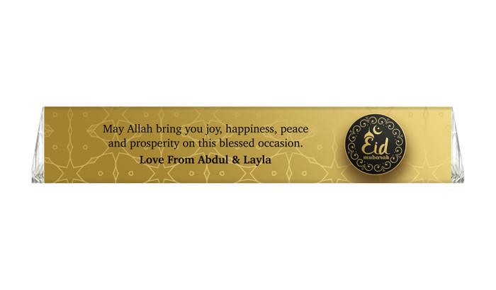 Gold Pattern Toblerone Eid Mubarak Chocolates