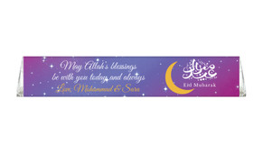 Crescent Moon Toblerone Eid Mubarak Chocolates