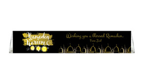 Mosque Ramadan Toblerone Eid Mubarak Chocolates