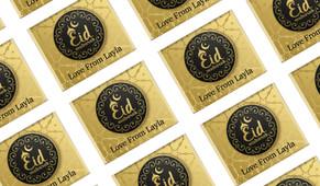 Gold Pattern Personalised Eid Mubarak Mini Chocolates