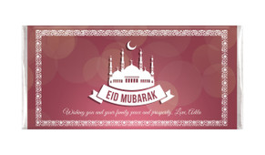 Burgundy Bokeh Eid Mubarak Personalised Chocolate Bar