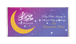 Crescent Moon Eid Mubarak Personalised Chocolate Bar