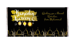 Mosque Ramadan Personalised Chocolates