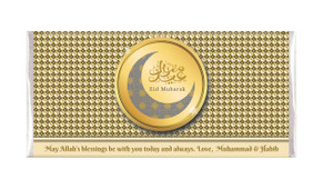 Patterned Moon Eid Mubarak Personalised Chocolates