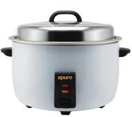 Apuro Rice Cooker - 23 Litres