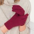 MERINO SNUG gloves standard