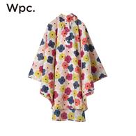 WPC poncho