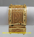 Bangle Golden 1.5 inch wide