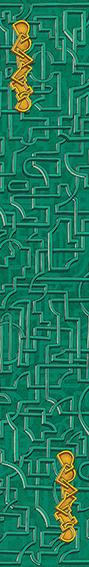 maze-green-thumb.jpg