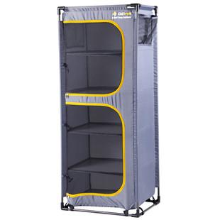 Oztrail 5-Shelf Camping Cupboard Storage
