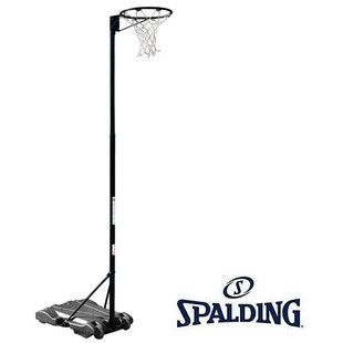 Spalding Netball Ring 3m Adjustable Portable System