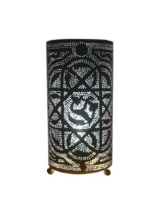 Oxidized Table Lamp
