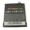 HTC One S Built-in 1650mAh Battery from www.parts4repair.com