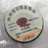 0.08mm 100m Steel Wire for EDM Wire Cutting Machine from www.parts4repair.com