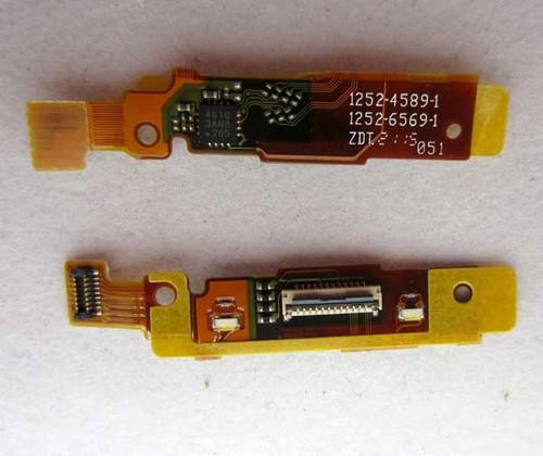 Sony Xperia P Flex Cable