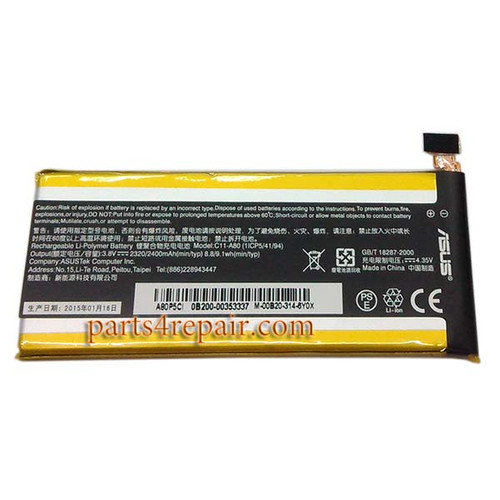 Built-in Battery for Asus PadFone Infinity (A80)