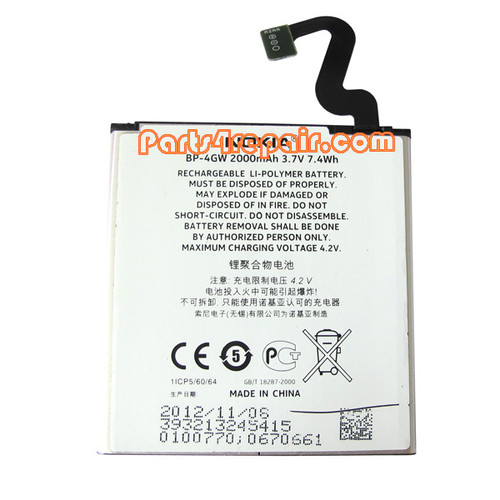 (BP-4GW) Battery for Nokia Lumia 920