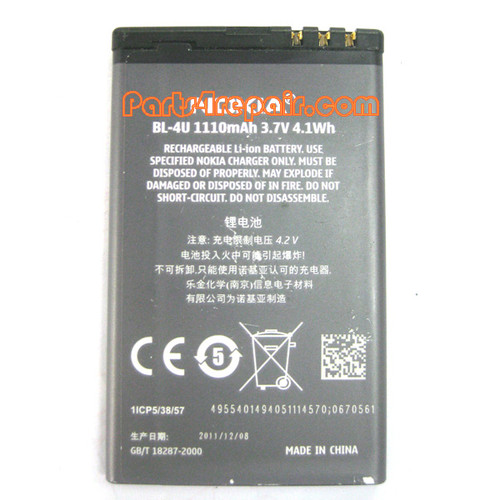 We can offer BL-4U Battery for Nokia 8800