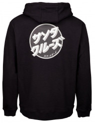 Santa Cruz Japanese Dot Hoodie - Black