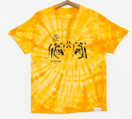 Diamond Supply Co - Tiger Eye Tee - Tie Dye