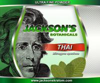 thai-ultra-fine-powder.png